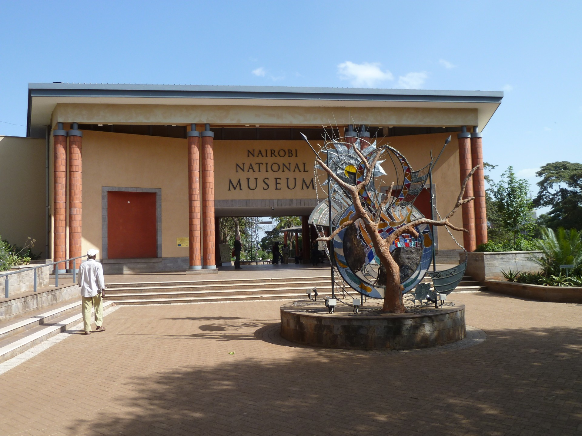 Entrance to Nairobi National Museum