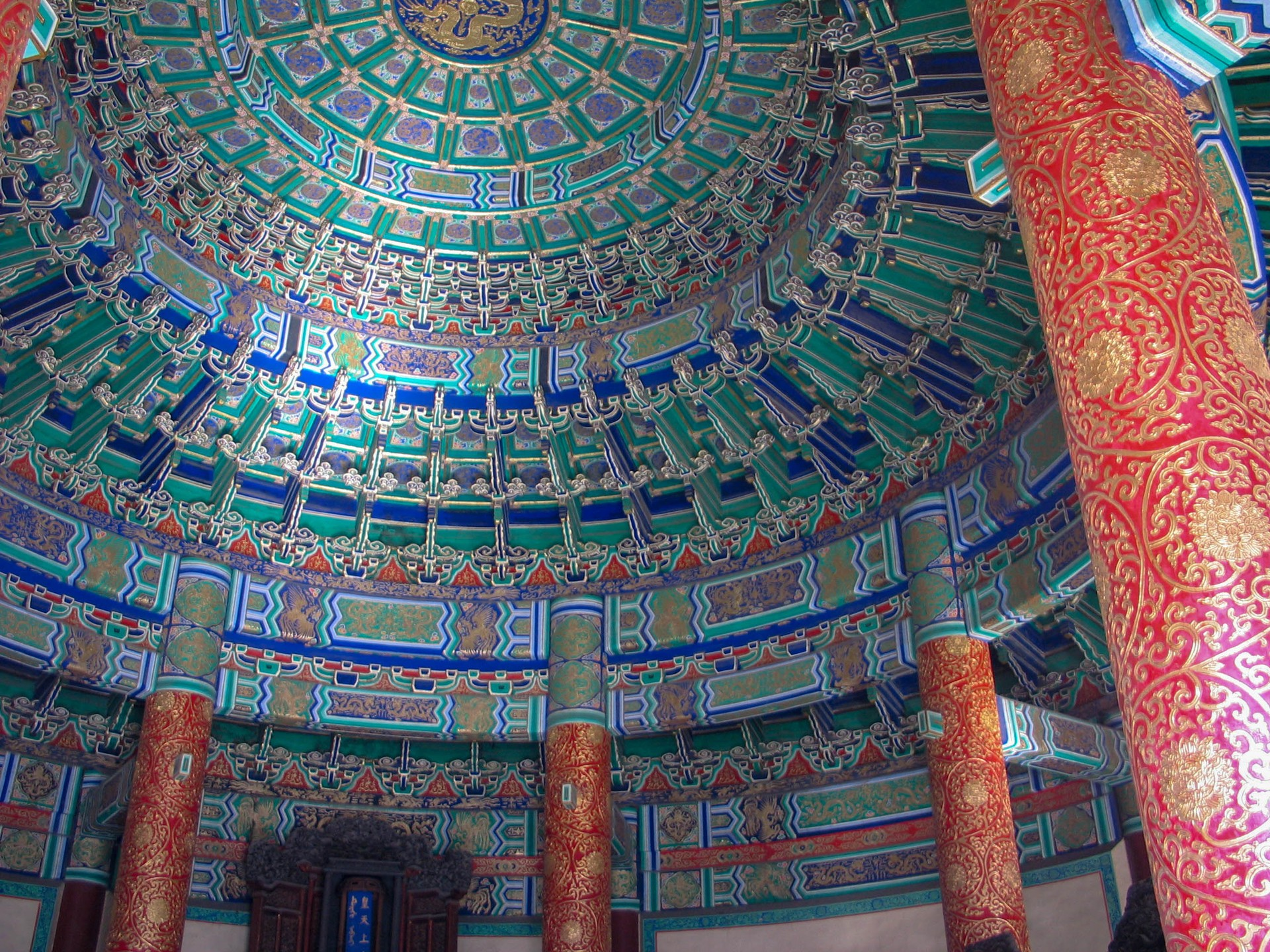 Inside the Temple of Heaven, Beijing
