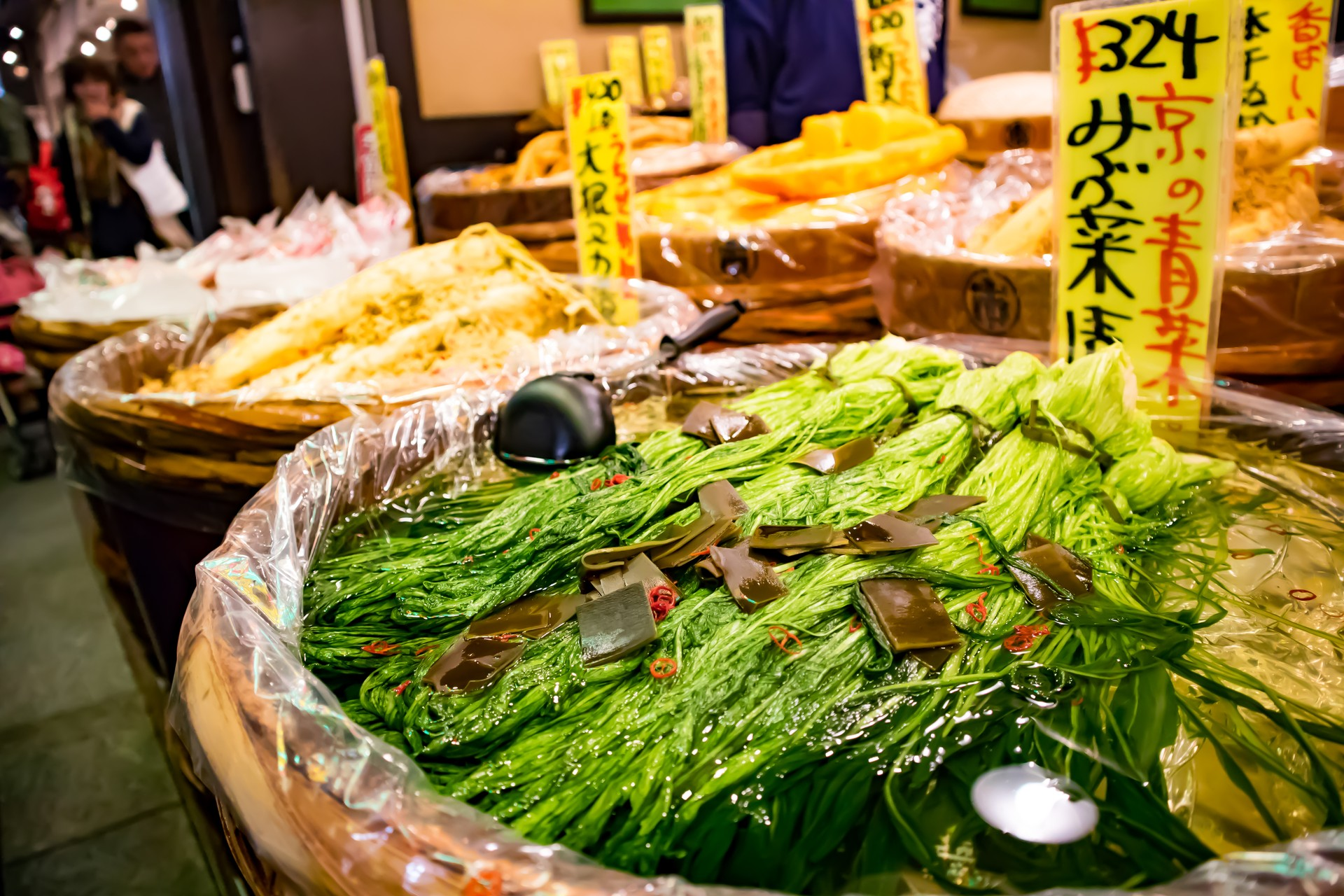Japanese ingredients on offer in the Nishiki Market in Kyoto
