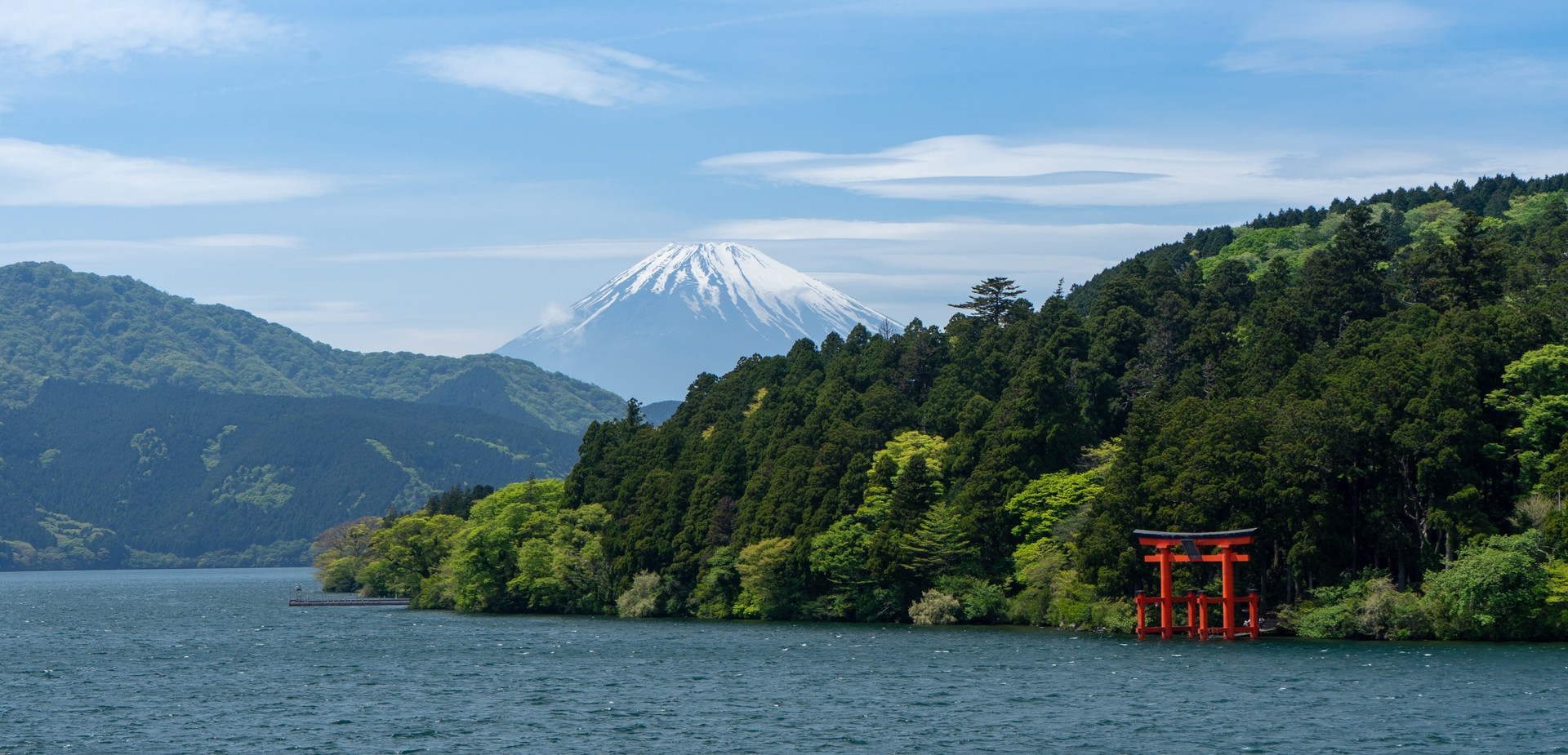 Mount Fuji with Hakone National Park landscape