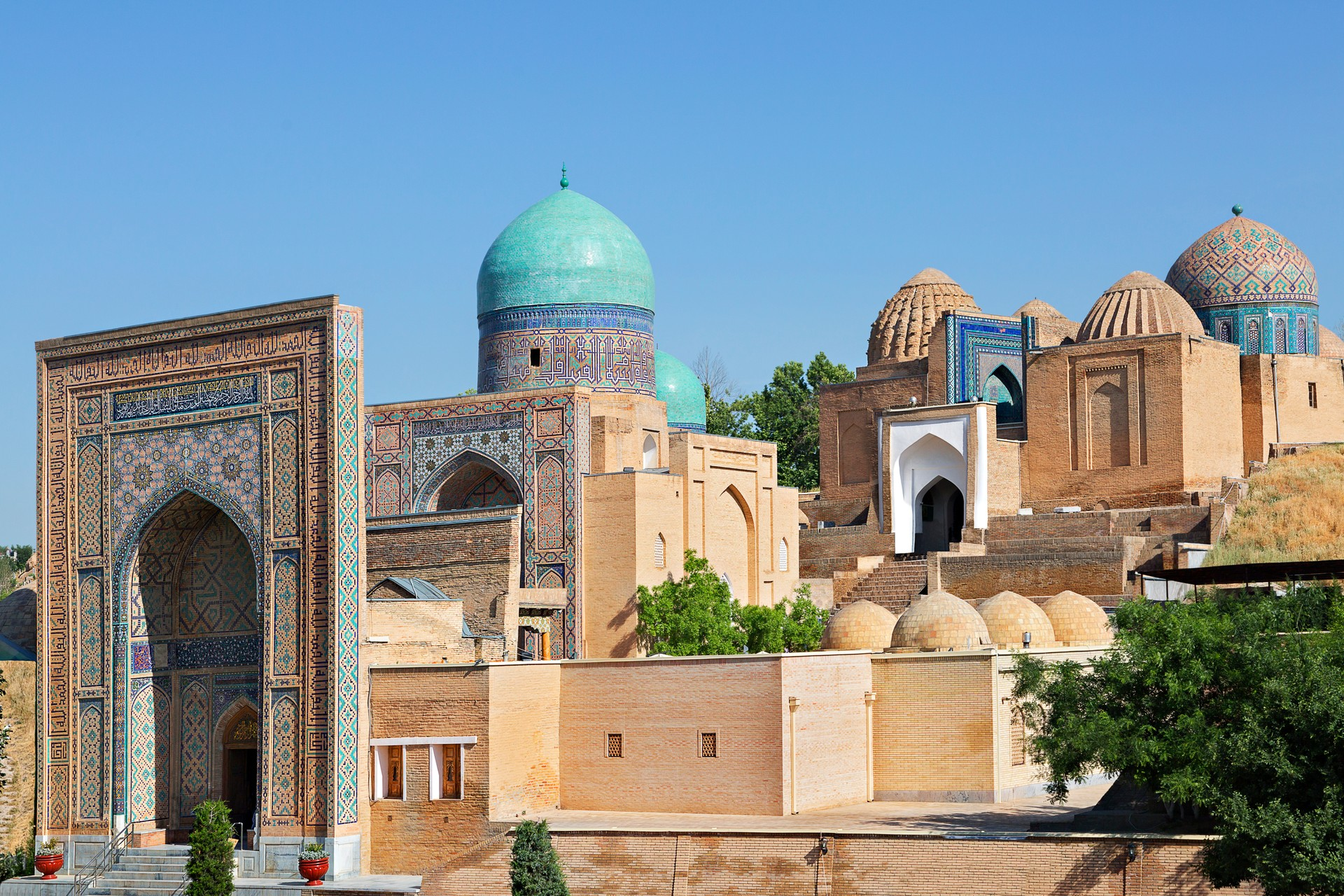The beautiful buildings of Samarkand in Uzbekistan - a former Silk Route city