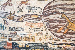 Map of the holy land, Madaba, Jordan
