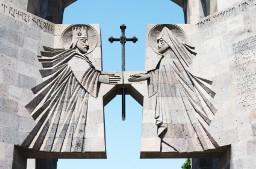 Saint Gregory's gate, Echmiadzin