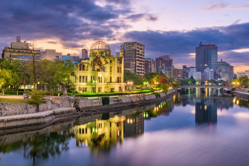 Atomic Bomb Dome, Hiroshima, Japan