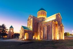 Kutaisi Bugrati Georgia