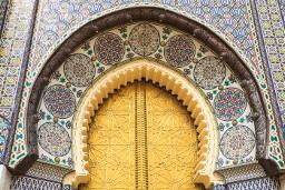 Gates of the city, Fez