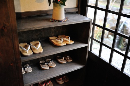 Japanese shoe box by front door