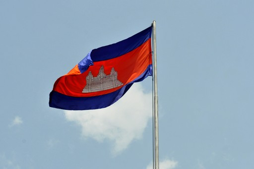 The Cambodian flag