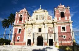 El Calvario Church Leon Nicaragua Central America