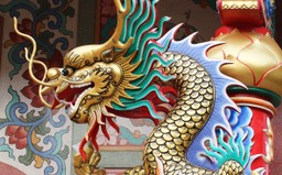 Ornamental sculpture of dragon, China