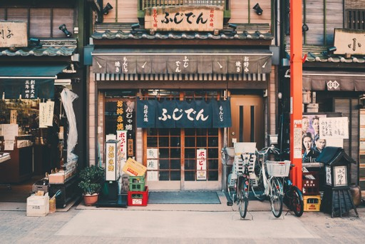 Japanese store front