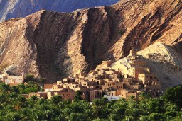 Birkat Al-Mawz