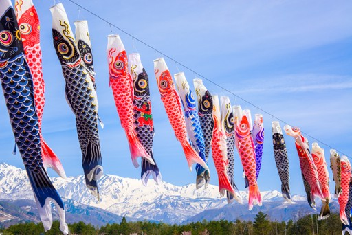 Carp banners for Children's Day, Japan