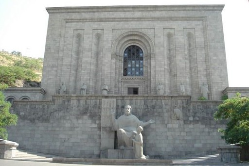Matenadaran book repository in Yerevan