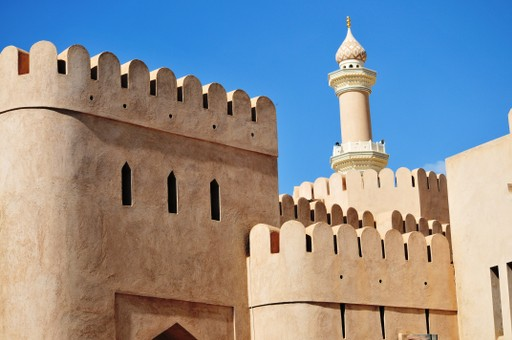 The town of Nizwa in Oman