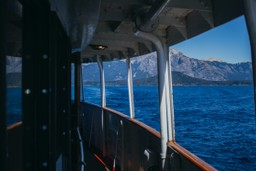 View from the ferry from Bariloche